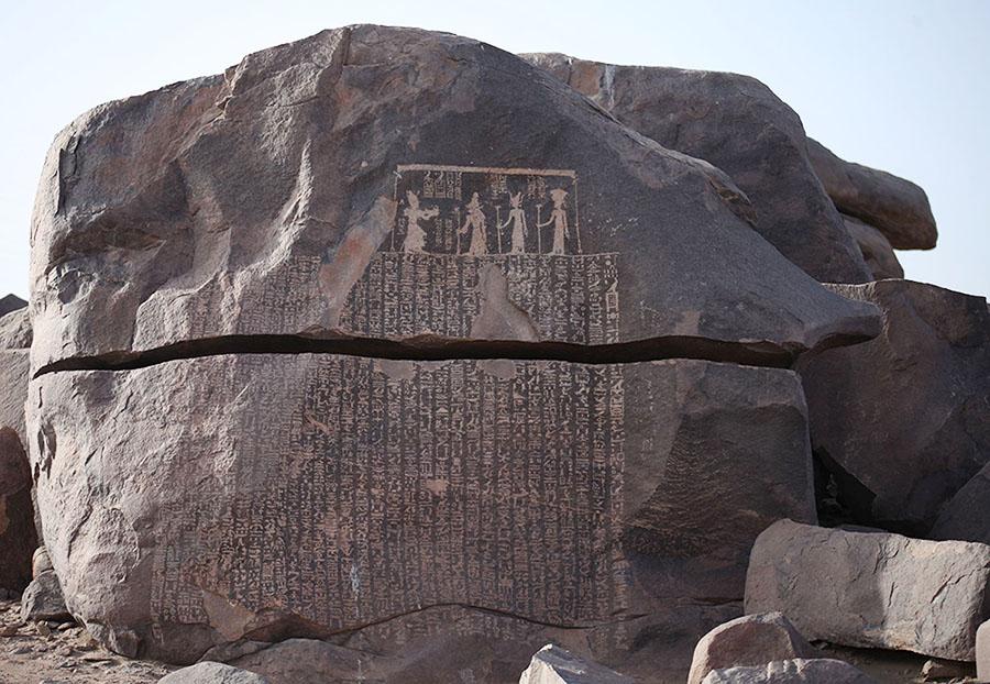 Stèle de la famine – Ile de Sehel