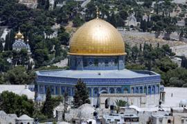 Le Dôme du rocher à Jérusalem
