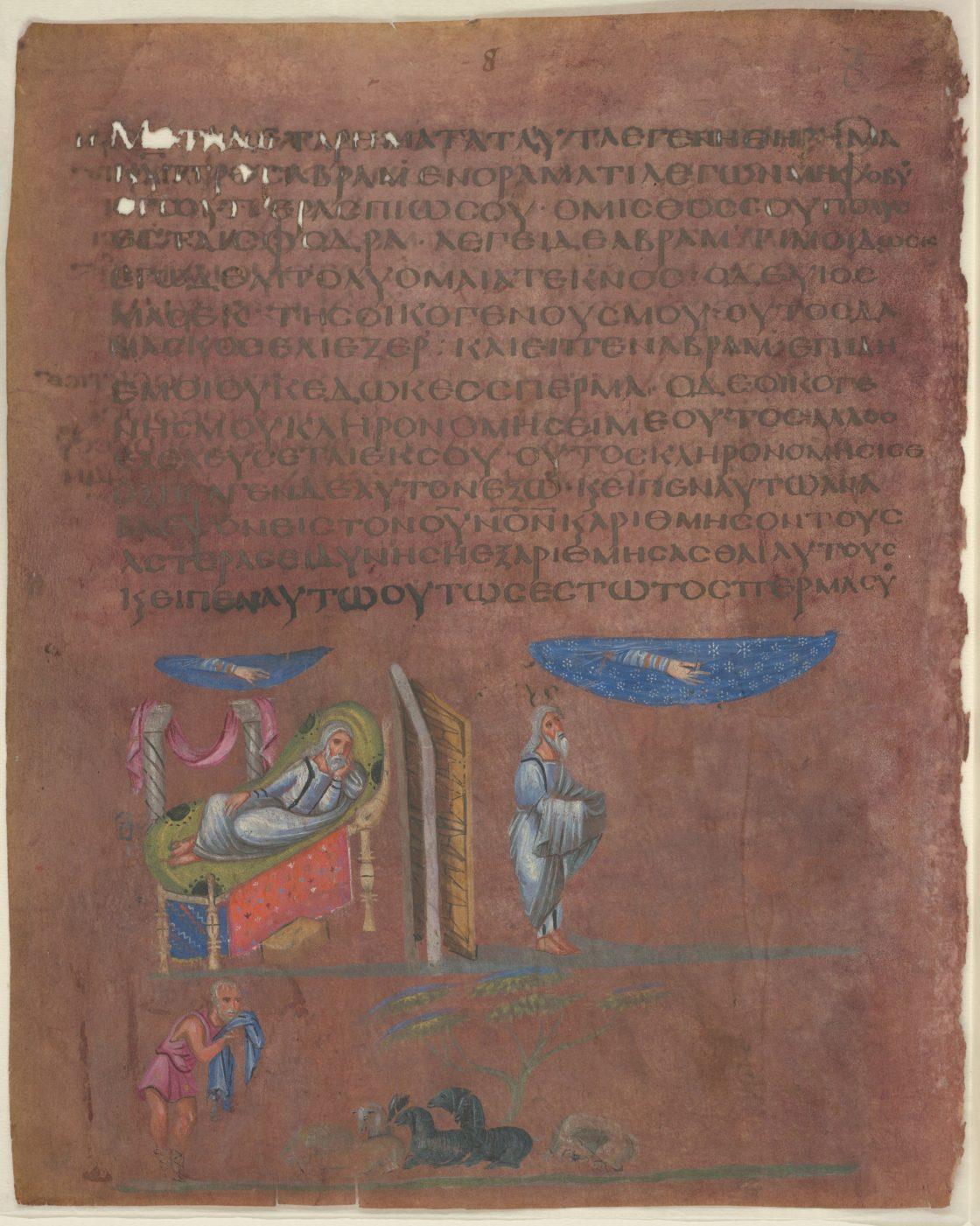 La Genèse de Vienne Abraham recevant la promesse de sa descendance