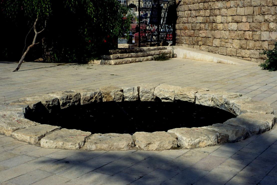 Le puits d_Abraham à Beer Sheva