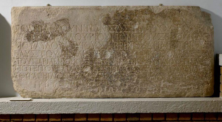 Inscription grecques mentionnant les politarques de Thessalonique