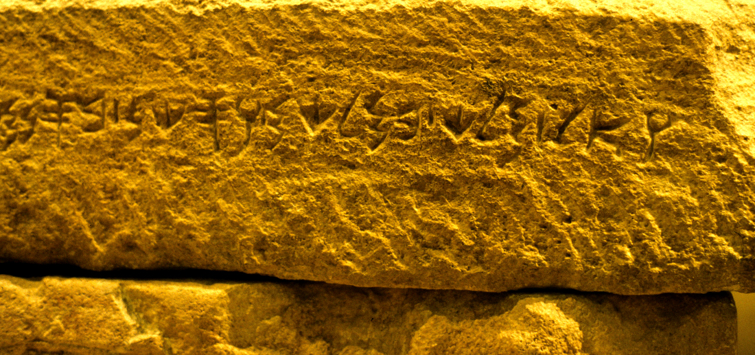 Ecriture alphabétique sarcophage d'Ahiram