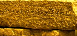 Inscription avec les lettres de l'alphabet sur le sarcophage d'Ahiram
