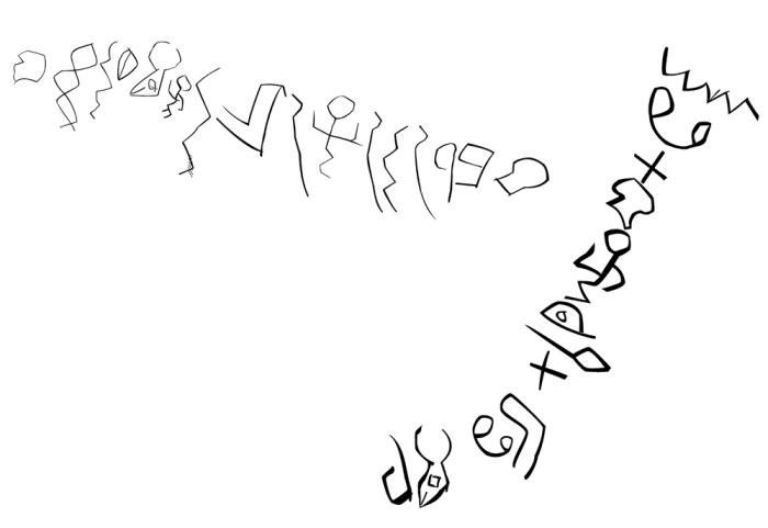 Inscriptions de Wadi el Hol (Egypte)