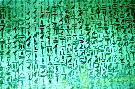 Textes de la pyramide d'Ounas
