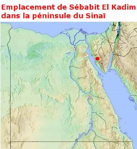 Emplacement Sérabit El Khadim