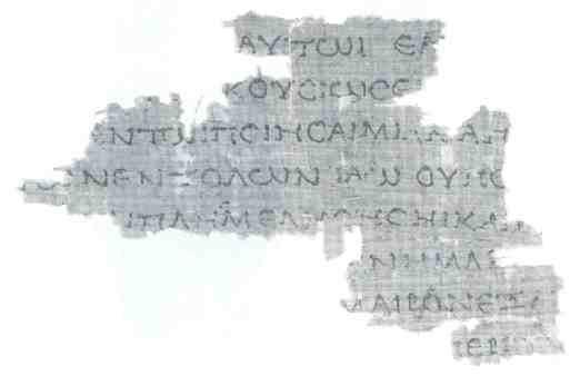 Fragment de papyrus de Lévitique 4.26-28