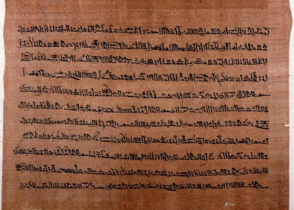 Papyrus Harris texte