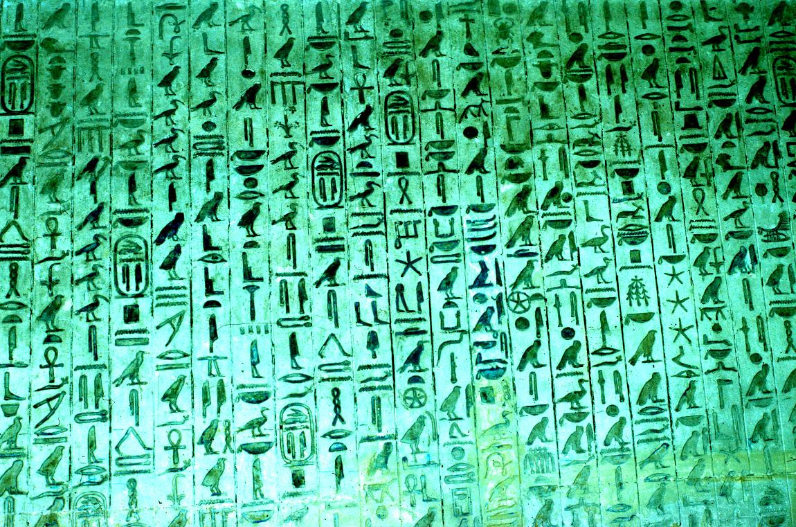 Textes des pyramides Ounas