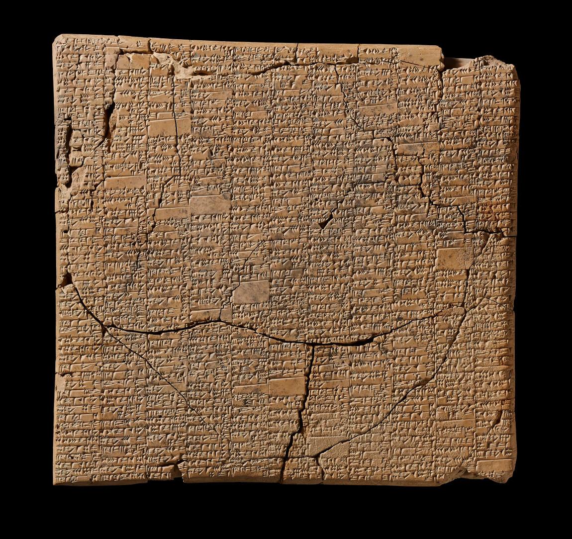 Tablette administrative avec écriture cunéiforme