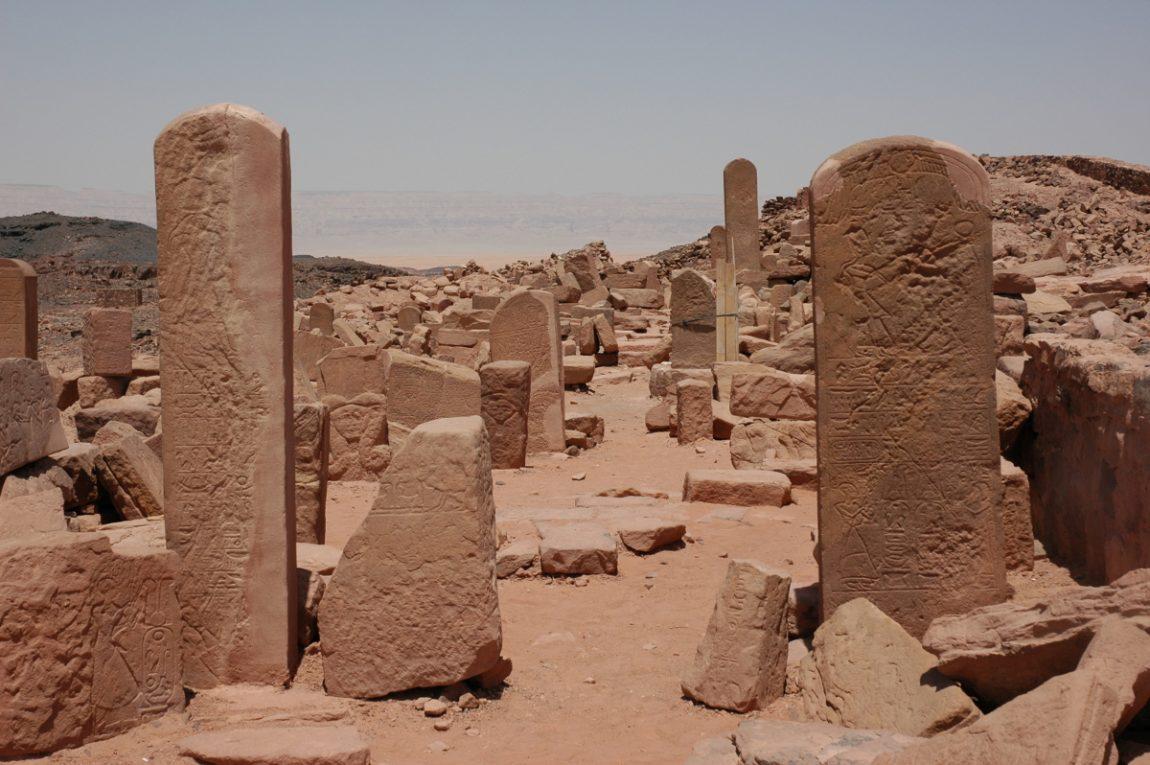 Temple d'Hathor Sérabit el Kadim