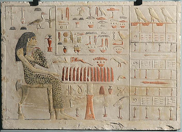 stele-de-Nefertiabet-Louvre