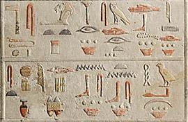 Hiéroglyphes stèle de Nefertiabet
