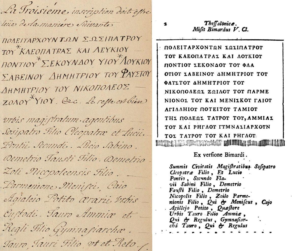 1707-1740-inscription-thessalonique