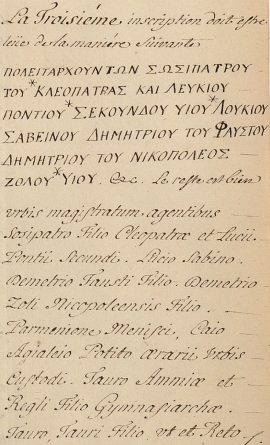 1707 inscription thessalonique pere braconnier