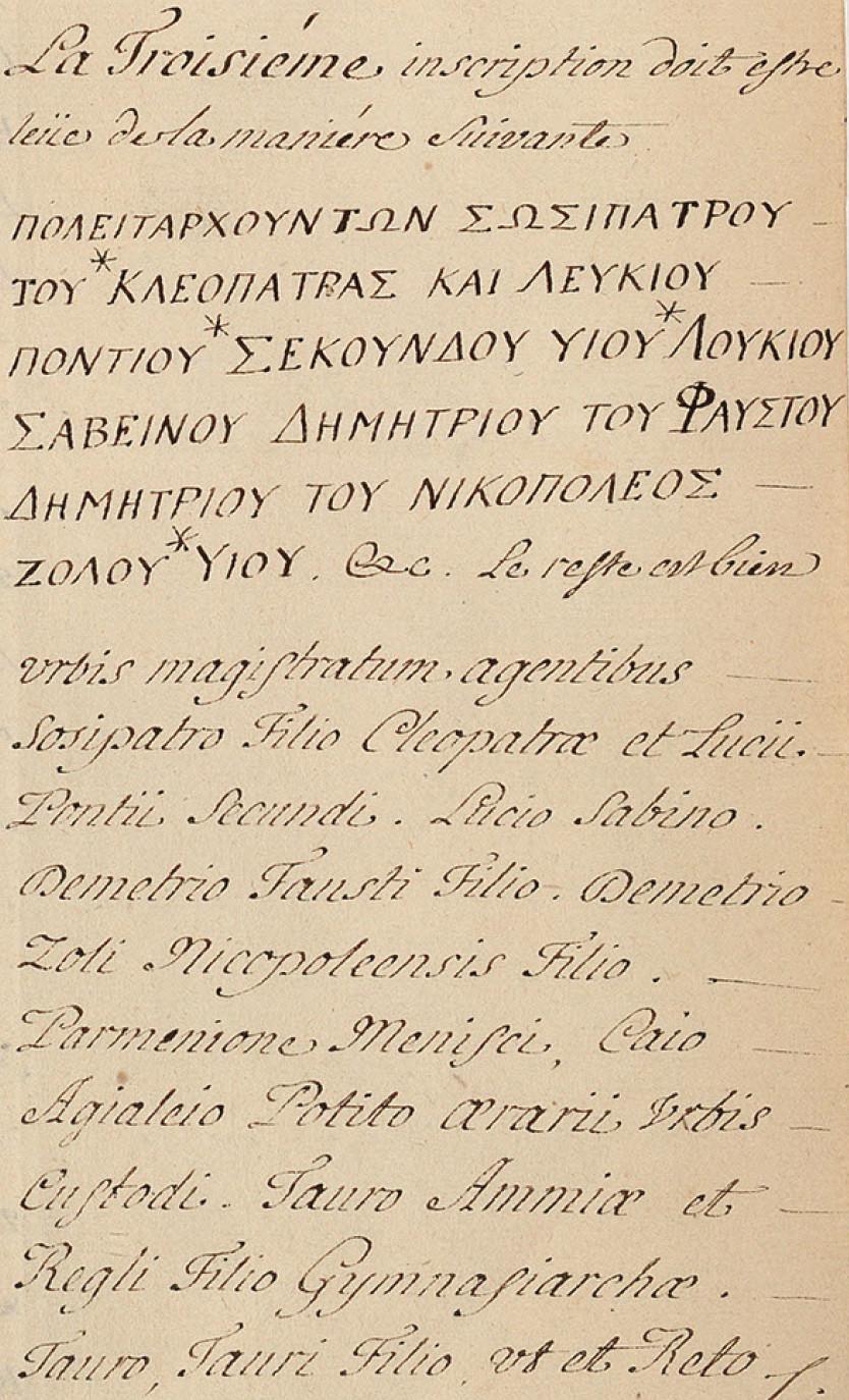 1707 inscription politarques thessalonique pere braconnier