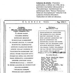 1740 muratori inscription thessalonique