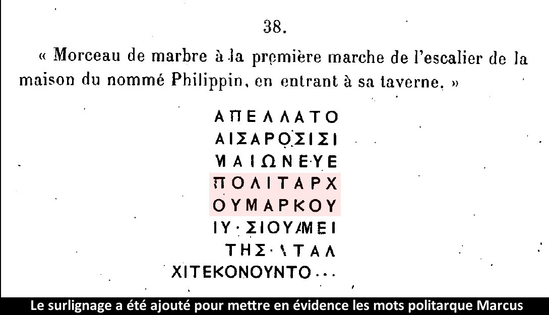 Inscription politarque marcus J.B. Germain