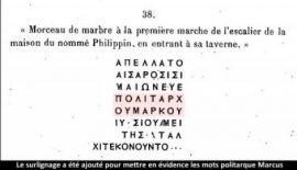 1747 germain marcus politarque
