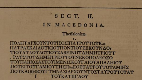 inscription des politarques de thessalonique par richard pococke 1752