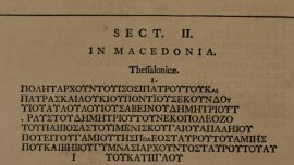 1752 inscription thessalonique richard pococke