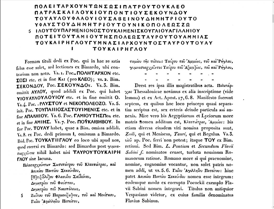 publication inscription politarques thessalonique par bockh 1843