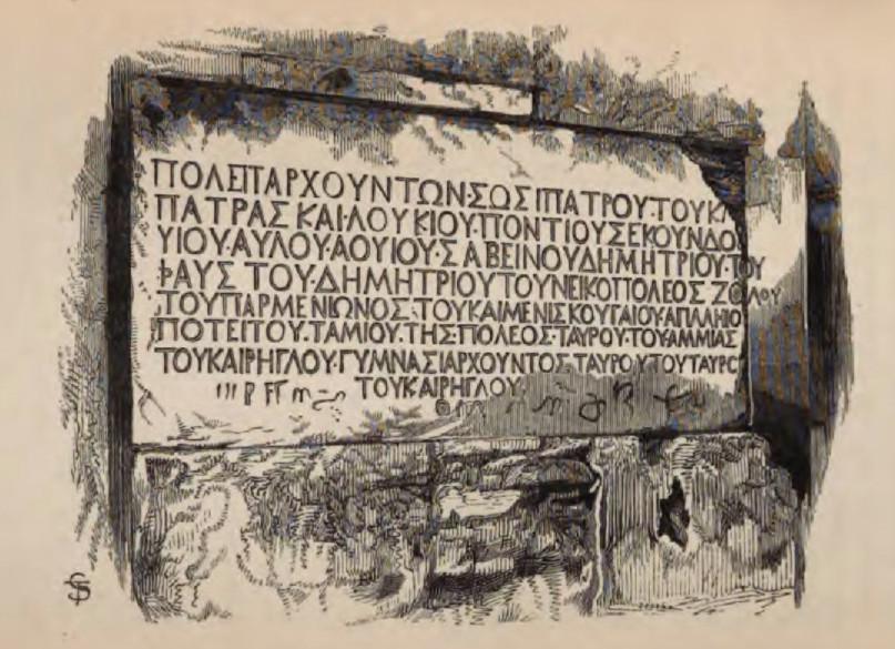 reconstitution de l'inscription des politarques de Thessalonique grace à la photographie
