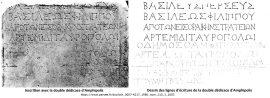 1986 double dedicace amphipolis