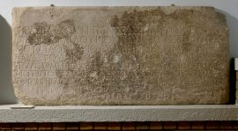 inscription politarques Thessalonique British Museum