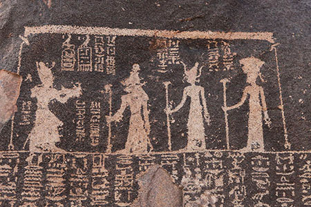 Stèle de la famine – Triade apportant des offrandes au dieu Khnoum
